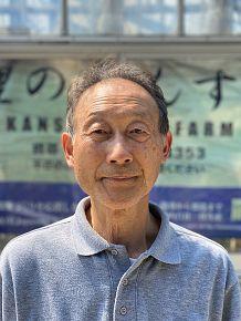 Kansuke